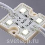svetodiodnyy-modul-4x5050_acf72ab13b099ea_800x600_1