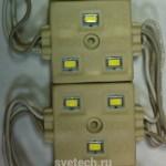 svetodiodnyy-modul-premium-3x5630_c9420fba042605a_800x600_1