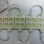svetodiodnyy-modul-premium-4x5050s_4a99f487b851ff4_800x600_1