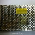 blok-pitaniya-nes-100-12-100vt-nezashchishchennyy_7113117097d3010_800x600_1