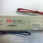 blok-pitaniya-zashchishchennyy-100vt-lpv-100-12_ac4eaa252d9b90a_800x600_1