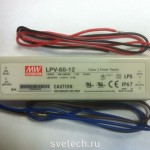 blok-pitaniya-zashchishchennyy-60vt-lpv-60-24_a7cbb315187282d_800x600_1